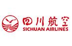 Flight Bangkok-Chengdu BKK-CTU only 4900 baht until 31 Dec 17