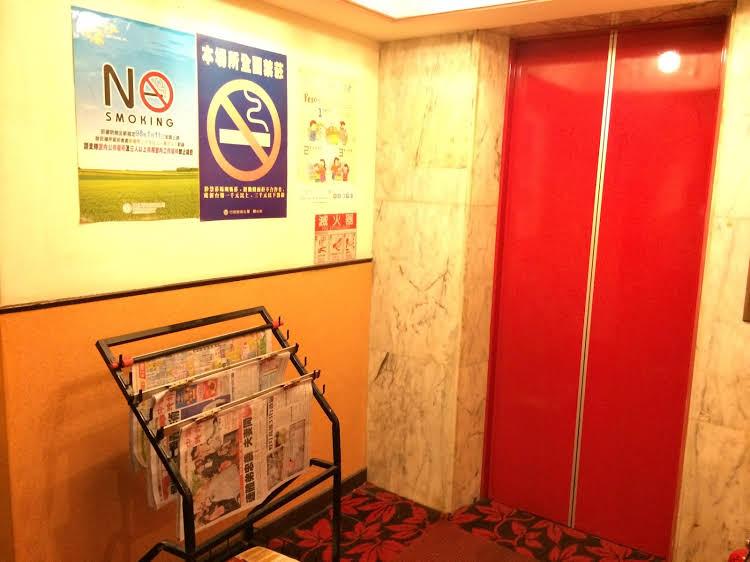 King Lei Lei Hotel