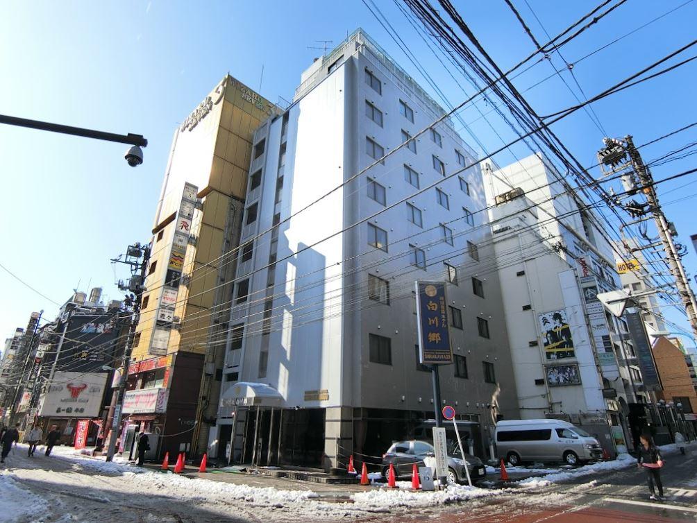 Hotel Shirakawago